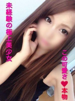 「こんばんわ」05/30(水) 22:22   みづきの写メ・風俗動画