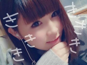 「ラブホのリピ様へ♡♡」05/31(木) 03:15 | ここみ☆金沢地元の奇跡の星の写メ・風俗動画