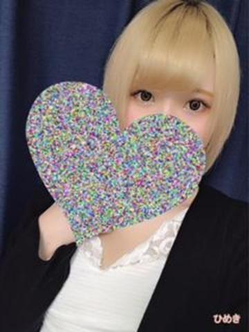 「今日も、」05/31(木) 15:16 | ひめき☆反則的な可愛さの写メ・風俗動画