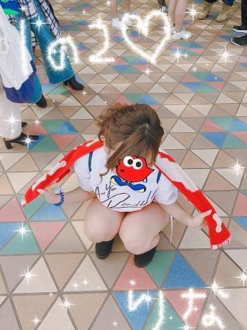 「こんにちは?」05/31(木) 18:01   りな☆ピチピチ18歳の新入生徒の写メ・風俗動画