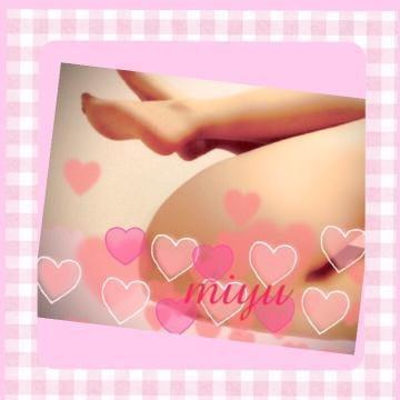 「ありがとうございます??」05/31(木) 21:31 | みゆの写メ・風俗動画