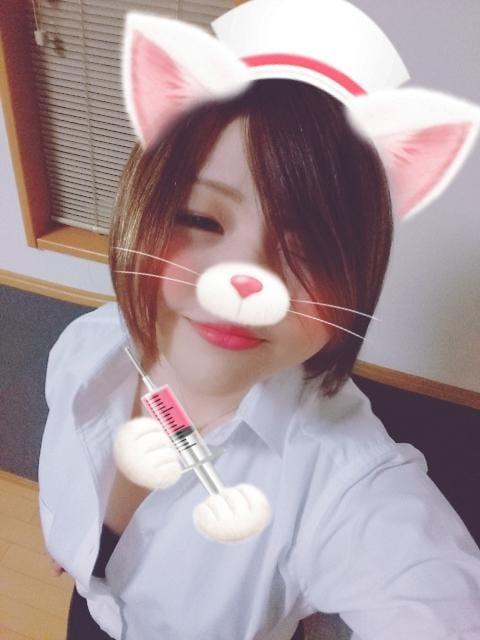 「こんばんわ」05/31(木) 21:53 | ☆やよい☆の写メ・風俗動画