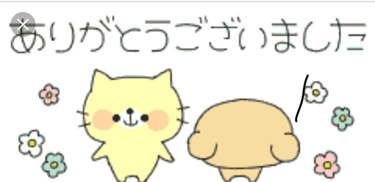「昨日の、お礼」06/01(金) 10:24 | 牧野かほの写メ・風俗動画