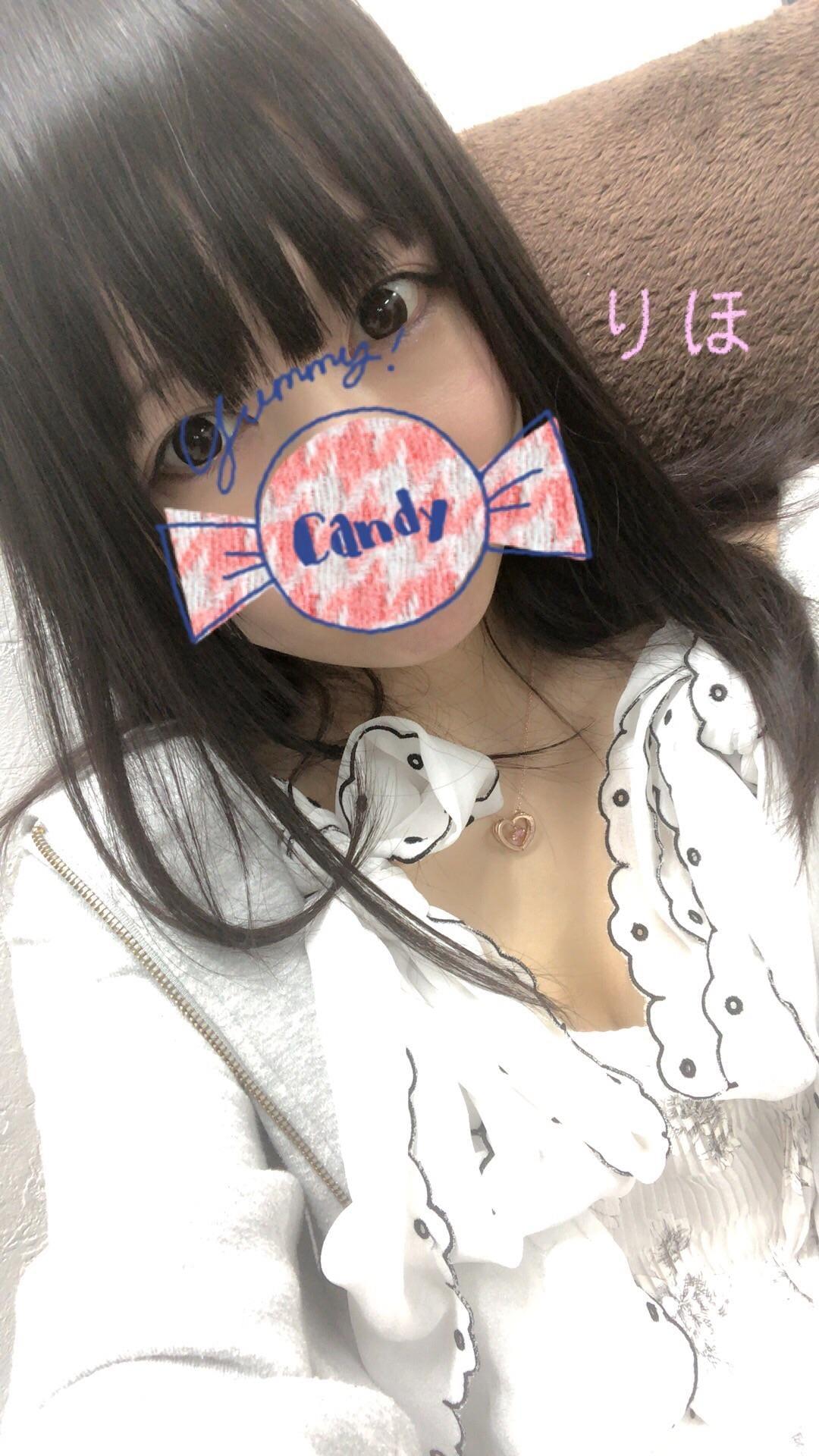 りほ「とあるところへ!!」06/01(金) 11:06   りほの写メ・風俗動画