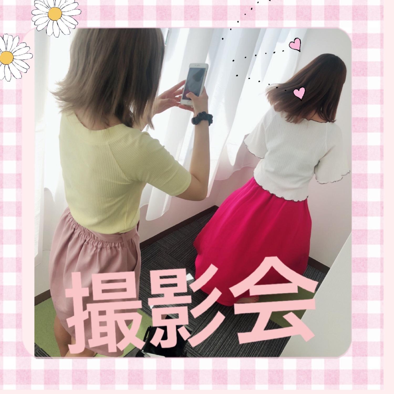 りん「新事務所」06/01(金) 11:07   りんの写メ・風俗動画