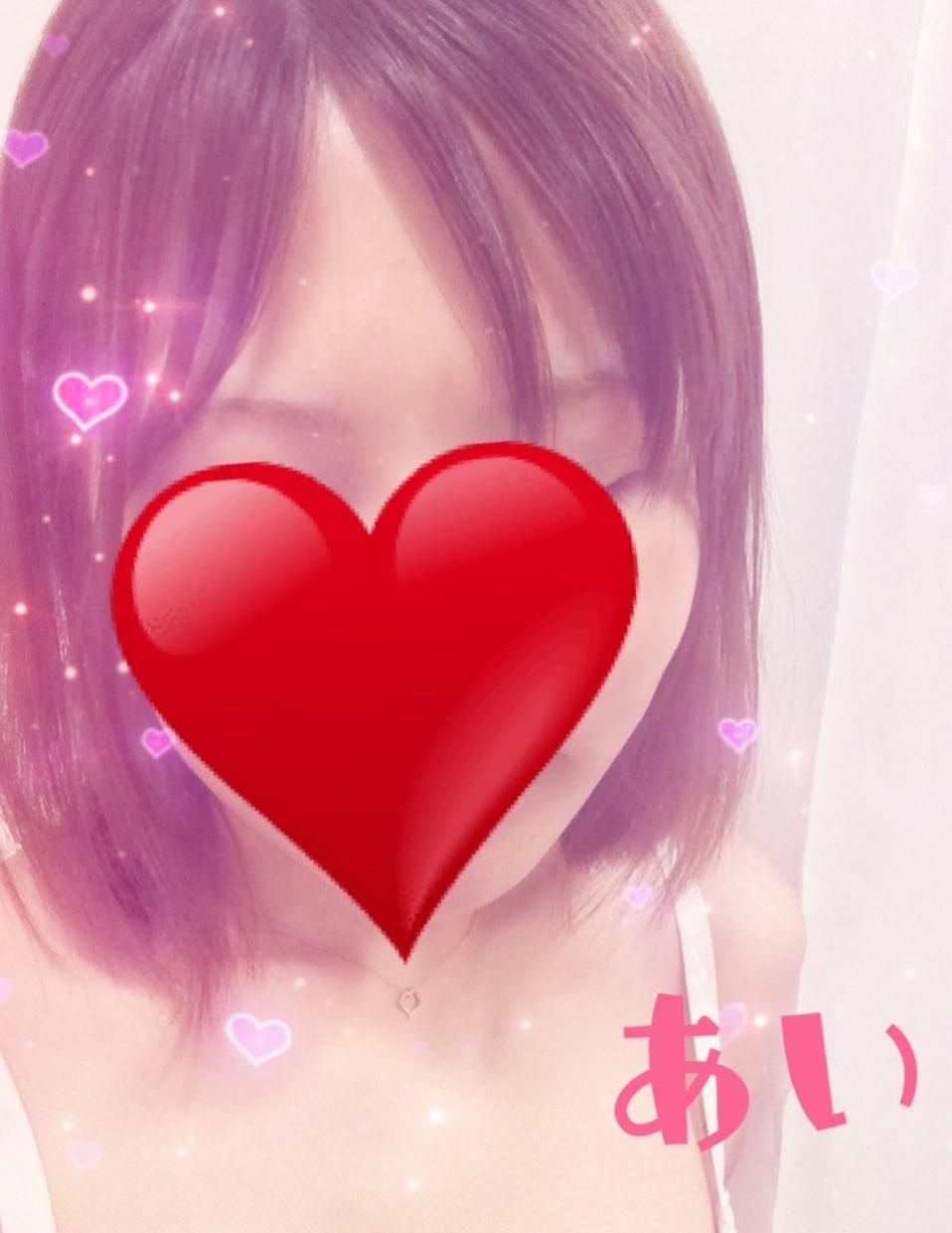 「あいです?」06/01(金) 16:38   あいの写メ・風俗動画