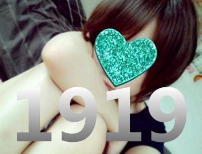 ゆき「ゆきです、今日から♪」06/01(金) 21:12 | ゆきの写メ・風俗動画