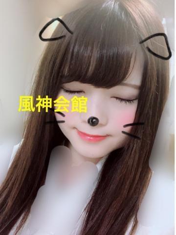 「本日♪」06/01(金) 21:42 | 奏あみなの写メ・風俗動画