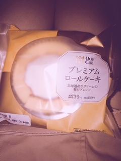「ぷれみあむ♪」06/01(金) 21:57 | 泉 環奈の写メ・風俗動画