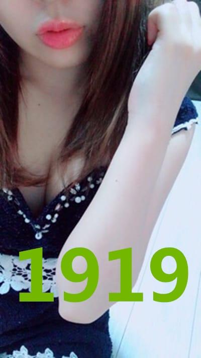 ゆうな「こんばんはゆうなです♪」06/01(金) 22:00 | ゆうなの写メ・風俗動画