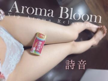 「⭕️ティータイムの放課後」06/01(金) 22:54 | 詩音-Shion-の写メ・風俗動画