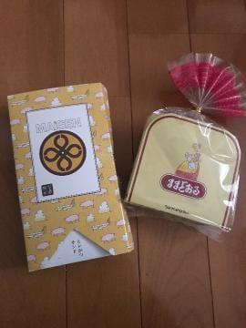 「ありがとうございます」06/02(土) 05:10   茉莉花(まりか)の写メ・風俗動画