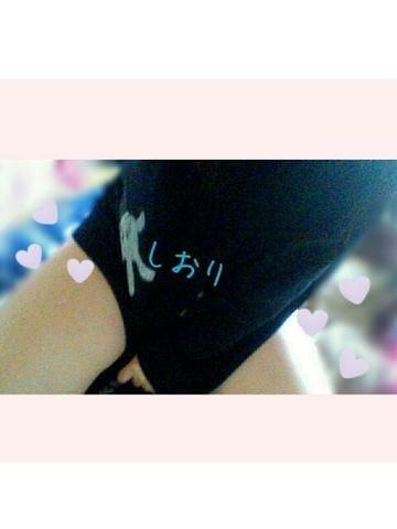 「ファミレス」06/02(土) 13:43 | 平塚 しおりの写メ・風俗動画