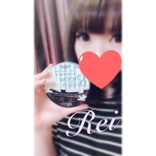 「出勤【動画】」06/02(土) 15:28 | れいの写メ・風俗動画