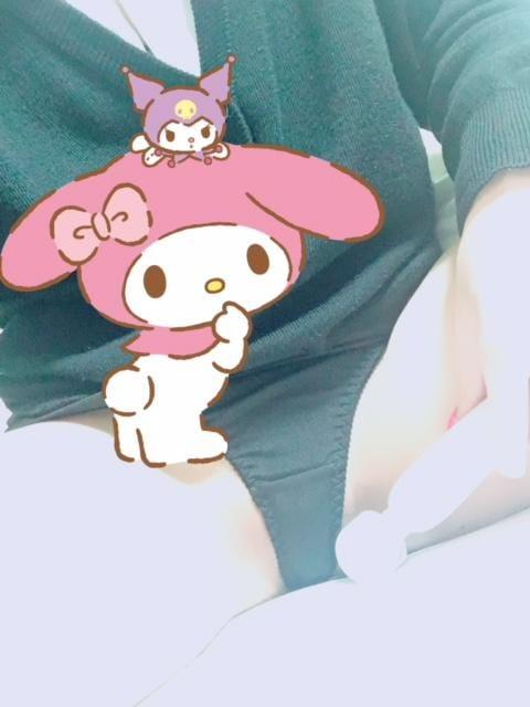「遊んで〜♡」06/02(土) 20:15   和久井 りりの写メ・風俗動画