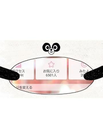 「[見たよ!ありがと♪]:フォトギャラリー」06/02(土) 20:25 | 麗子の写メ・風俗動画
