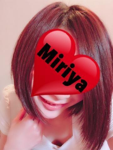 「まだまだ♡」06/02(土) 20:46   ミリヤの写メ・風俗動画