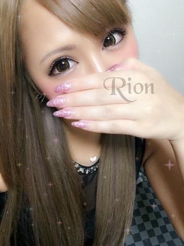 「濃いー♡」06/02(土) 23:38   RION【リオン】の写メ・風俗動画