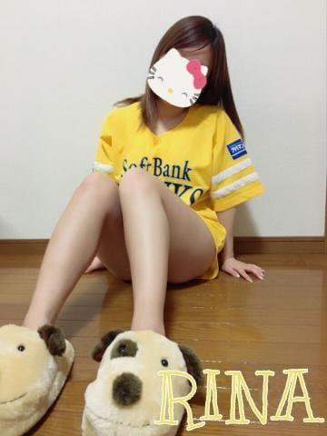 「?お礼?」06/03(日) 00:46   りな☆ピチピチ18歳の新入生徒の写メ・風俗動画