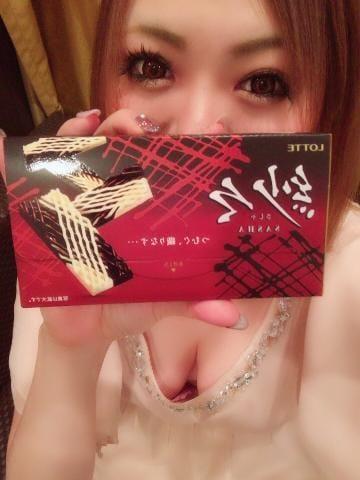 「ありがとう?」06/03(日) 15:55   せりの写メ・風俗動画