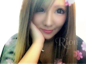 「ん?」06/04(月) 01:08   RION【リオン】の写メ・風俗動画
