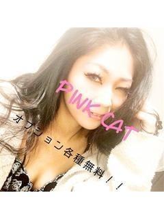 「今週の出勤予定」06/04(月) 21:14 | めいさの写メ・風俗動画