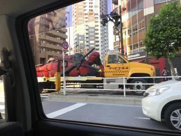 「車窓からデッドプール??」06/05(火) 09:06 | MIKAの写メ・風俗動画
