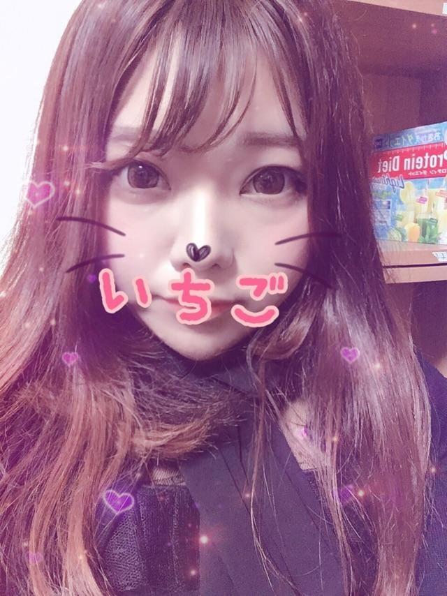 「♡ きのうは ♡」06/06日(水) 11:37   いちごの写メ・風俗動画