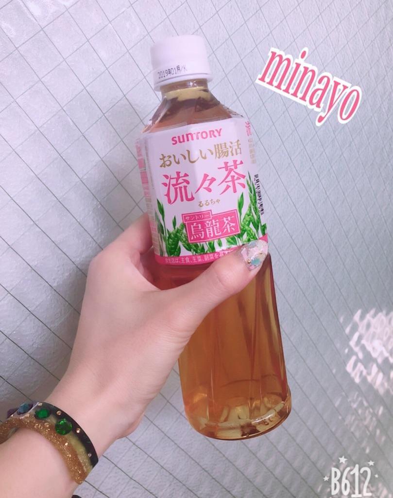 「本日のゴックン(^.^)飲」06/07(木) 12:47 | 内田美奈代の写メ・風俗動画