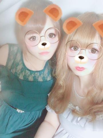 「退勤」06/08(金) 05:04 | 月姫~うさぎ~の写メ・風俗動画