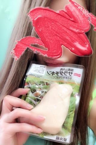 「サラダチキン」06/08(金) 10:33 | じゅんなの写メ・風俗動画