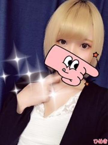 「ありがとう♡」06/08(金) 11:52 | ひめき☆反則的な可愛さの写メ・風俗動画