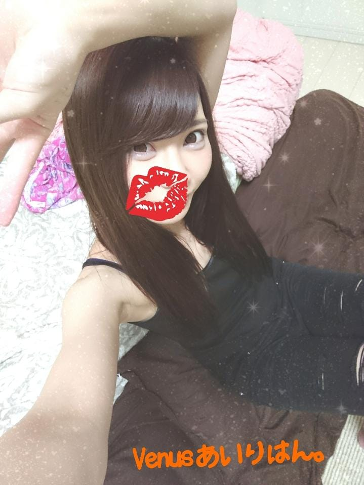 「おはよんん」06/08(金) 15:04 | アイリの写メ・風俗動画