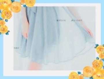 「[お題]from:女医キミコさん??」06/08(金) 15:13 | みゆの写メ・風俗動画