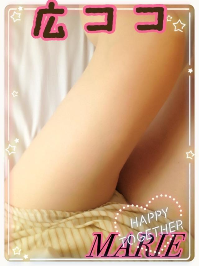 「昨日の感謝とマリエの気持ち(●´ω`●) ?.+*:?+?.☆」06/09(土) 06:28 | マリエの写メ・風俗動画