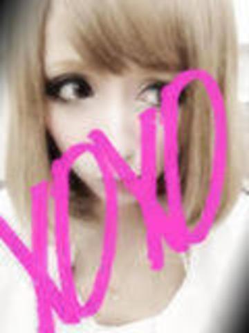 「ありがとうございました♡」06/09(土) 14:38   らいらの写メ・風俗動画