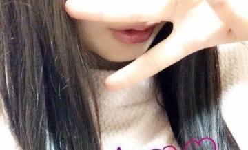 「お礼です♪」06/09(土) 17:59 | 梢(あずさ)の写メ・風俗動画