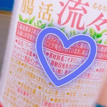 「出勤!」06/09(土) 22:52 | つきみの写メ・風俗動画