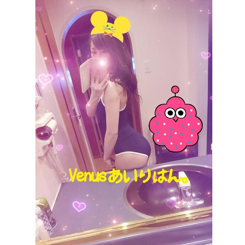 「お礼ちゃん」06/10(日) 01:34 | アイリの写メ・風俗動画