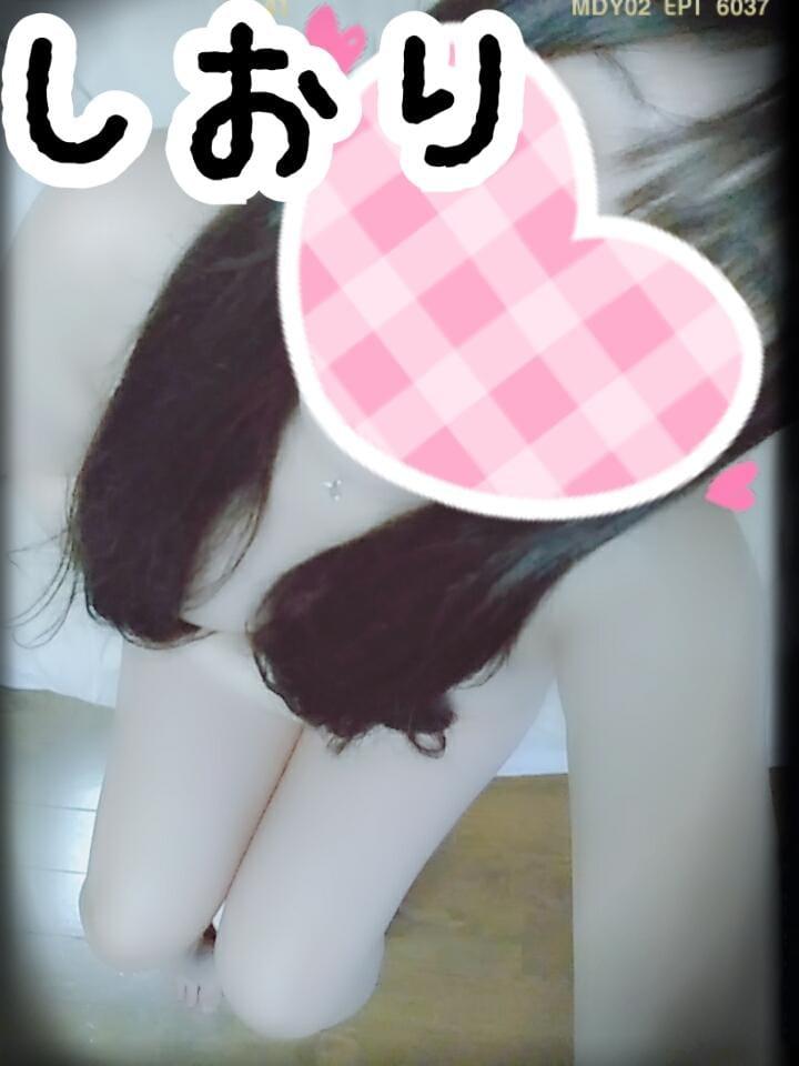「おやすみなさい♡」06/10(日) 06:55 | 下平しおりの写メ・風俗動画