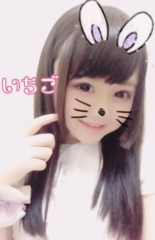 「起動するのじゃ」06/10(日) 15:04 | イチゴの写メ・風俗動画