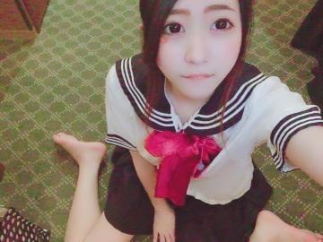 「おはよーうっっ」06/10(日) 16:04   りあんの写メ・風俗動画