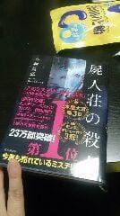 「出勤」06/10日(日) 16:15 | みおの写メ・風俗動画