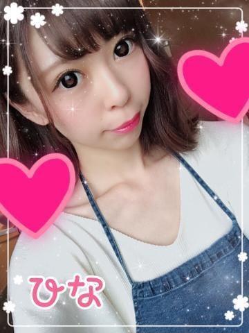 「ひさしぶりぃぃ」06/10(日) 16:25   なつみひなの写メ・風俗動画