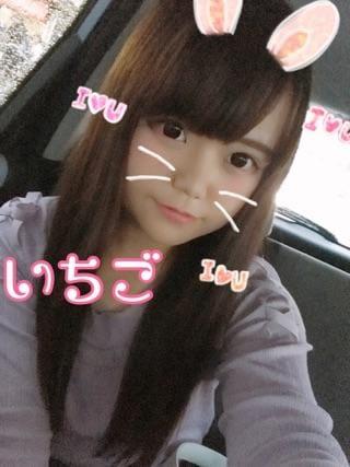 「あらしをよぶ!!!」06/10(日) 18:22 | イチゴの写メ・風俗動画