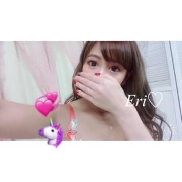 「♡ 次回出勤 ♡」06/10(日) 18:40 | えり【エリ】の写メ・風俗動画