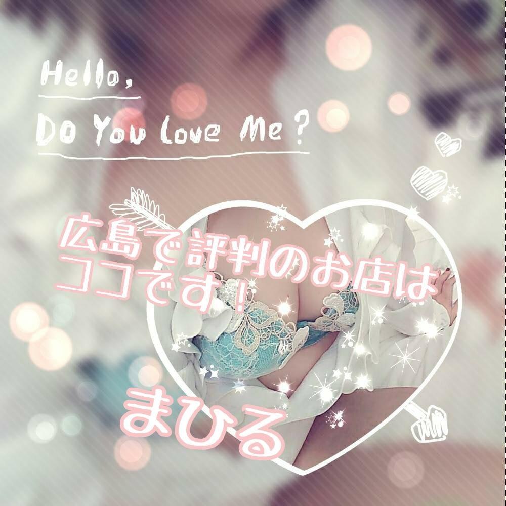「[お題]from:ひっきーさん」06/10(日) 22:07 | マヒルの写メ・風俗動画