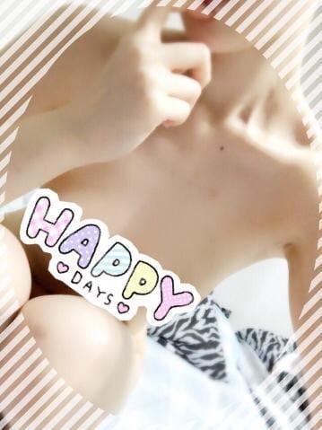 「お礼」06/11(月) 01:11 | はのん♡癒しのパイパン究極美女の写メ・風俗動画