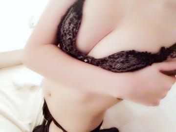 「おれいっ」06/11(月) 01:56   りあんの写メ・風俗動画