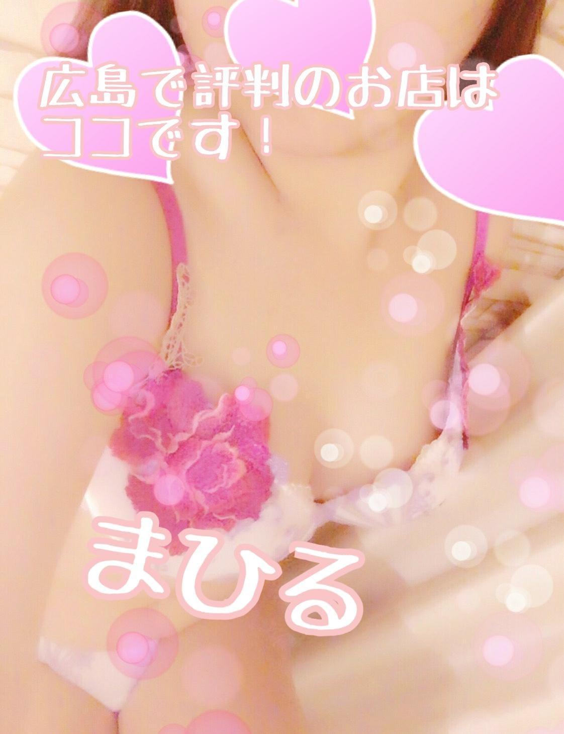 「おはよう☆」06/11(月) 07:12 | マヒルの写メ・風俗動画